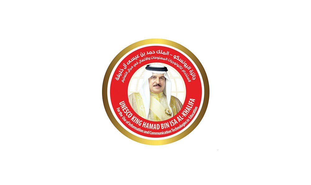 الإعلان عن الفائزين بجائزة اليونسكو- الملك حمد لاستخدام تكنولوجيات المعلومات والاتصال في التعليم