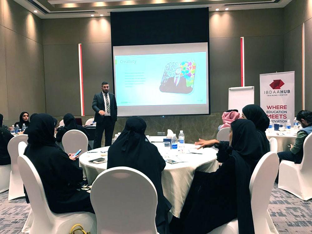 تدريب 27 رائد وصاحب عمل بحريني على تأسيس وإدارة الأعمال