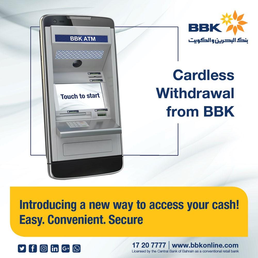 بنك البحرين والكويت يطرح نظام التحويلات المالية الإلكتروني