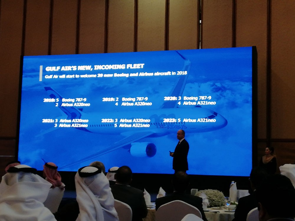 وزير التجارة: زيادة حجم طيران الخليج للضعف خلال اربع سنوات
