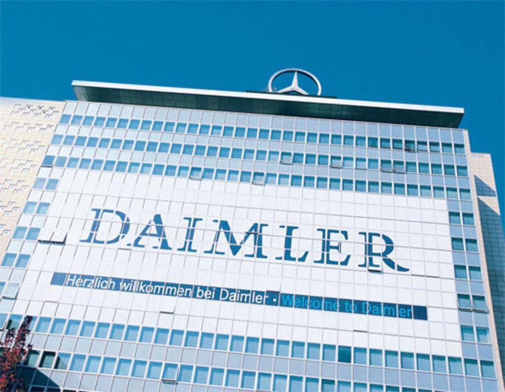 دايملر الألمانية تستثمر مع بايك ملياري دولار في الصين