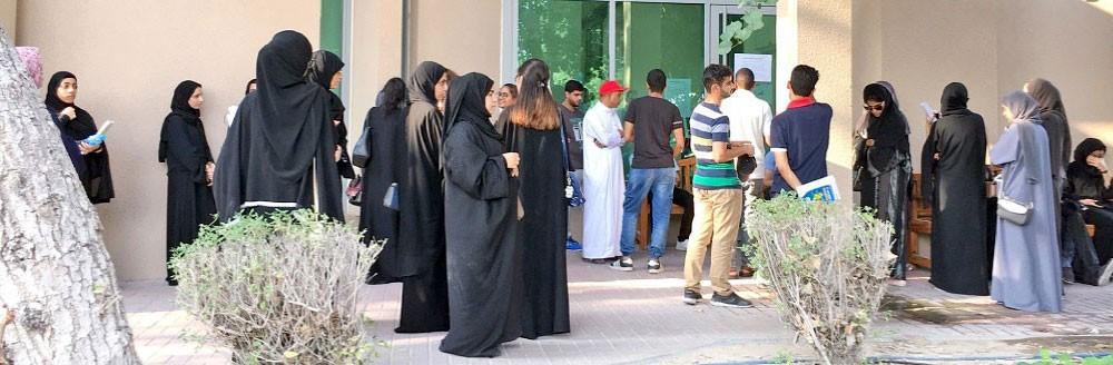 """""""بيروقراطية"""" جامعة البحرين تفوت وظائف """"التربية"""" على الخريجين"""