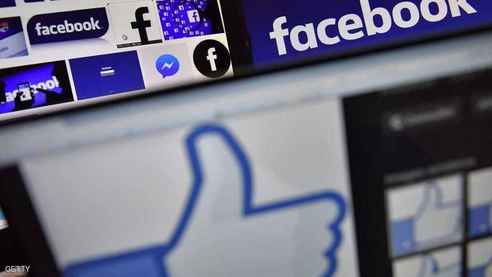 """فيسبوك يسعى لمعرفة """"وضعك المادي"""""""
