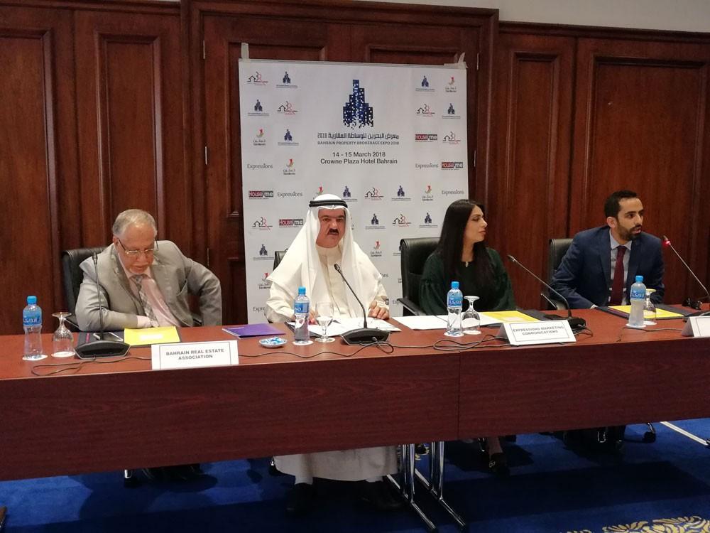 الإعلان عن انطلاق معرض البحرين للوساطة العقارية يوم الأربعاء