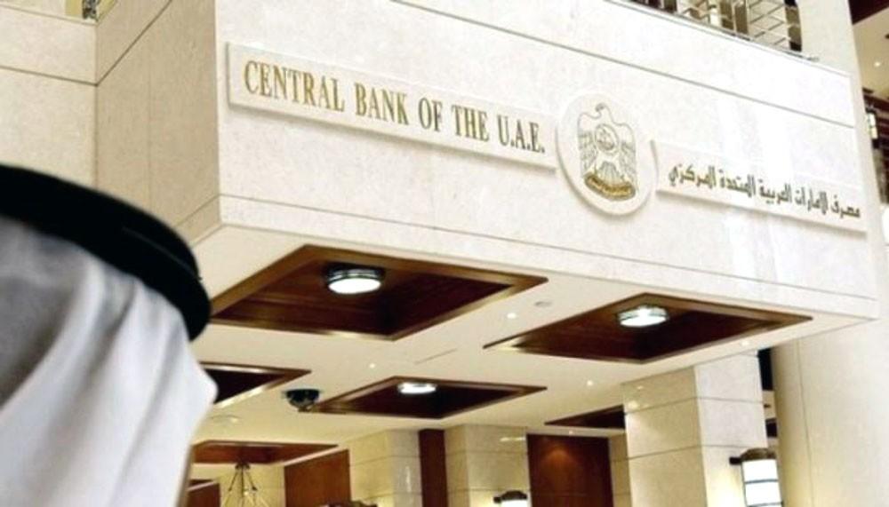 ارتفاع رصيد مصرف الامارات المركزي من السبائك الذهبية