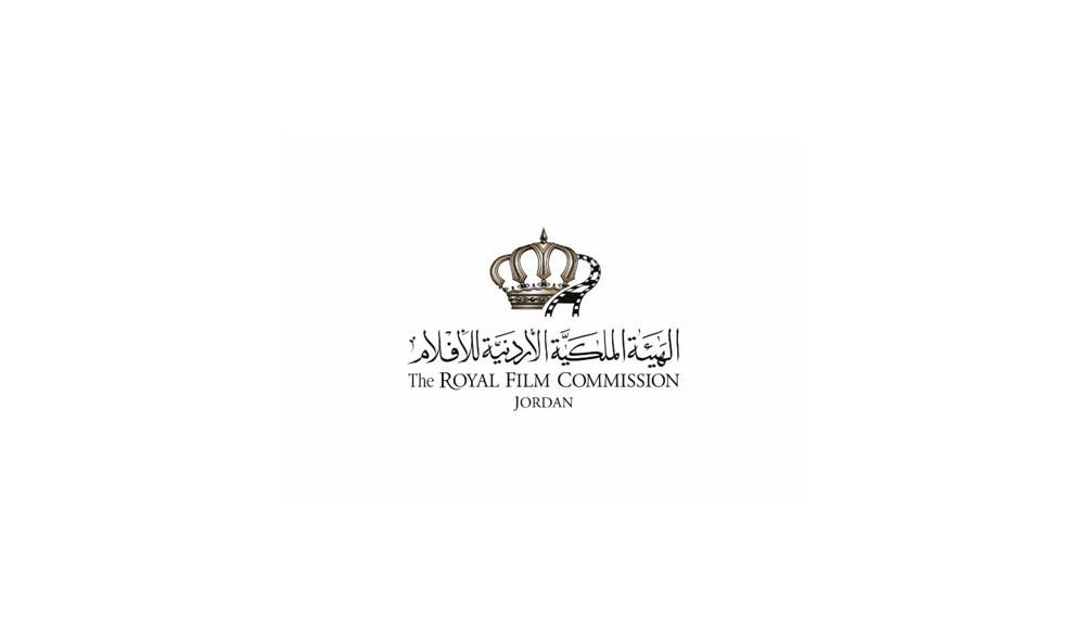 الملكية الأردنية للأفلام تفتح باب التقديم لـصندوق دعم الأفلام