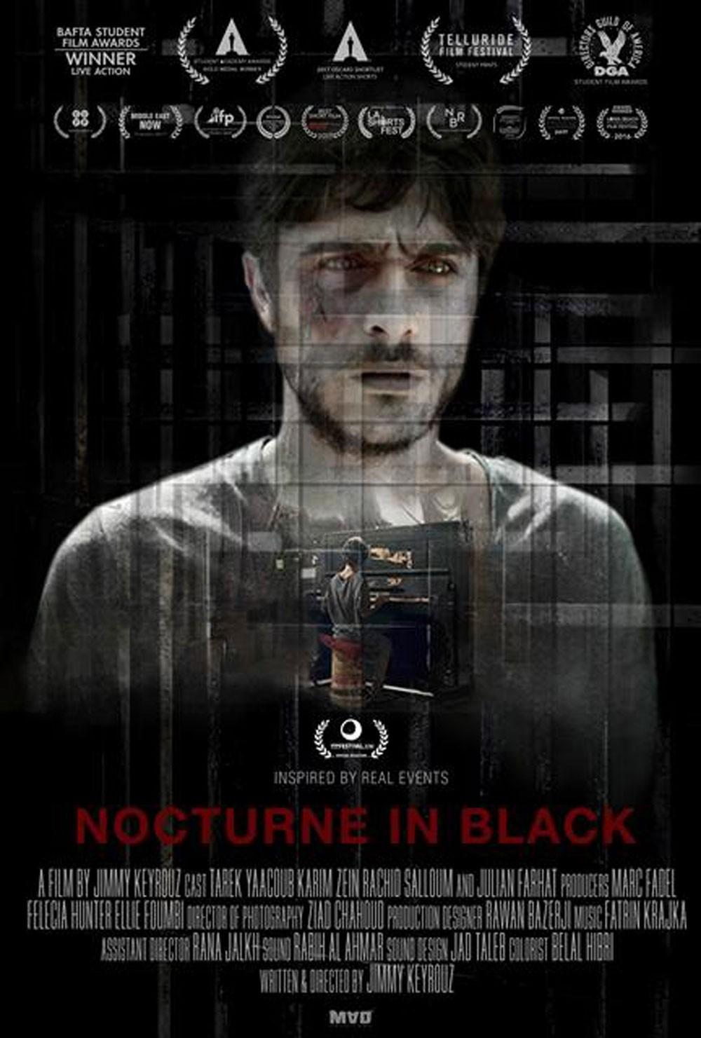 بي بي سي العربية تعرض الفيلمين القصيرين عيني وNocturne in Black على شاشتها