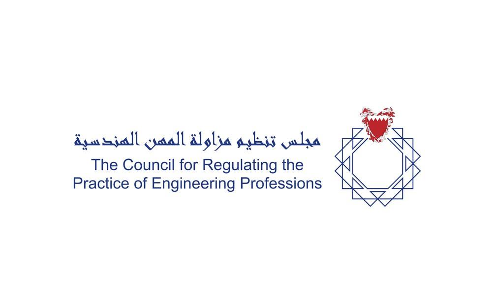 """""""المهن الهندسية"""" يقيم محاضرات توعوية في الجامعات"""