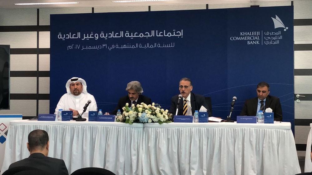 """عمومية """"الخليجي التجاري"""" توافق على تعديل النظام الأساسي للمصرف"""