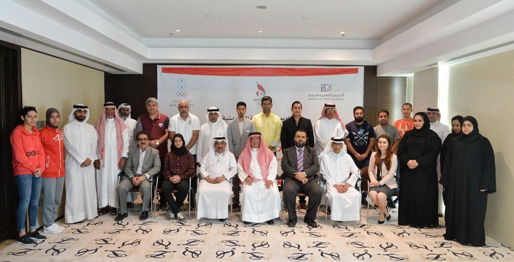 انطلاق أولى دورات دبلوم الإدارة الرياضية بالأكاديمية الأولمبية