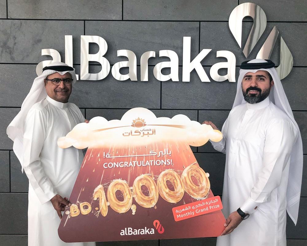 """بنك البركة الإسلامي يعلن أسماء الفائزين بجوائز """"البركات"""" لشهر مارس"""
