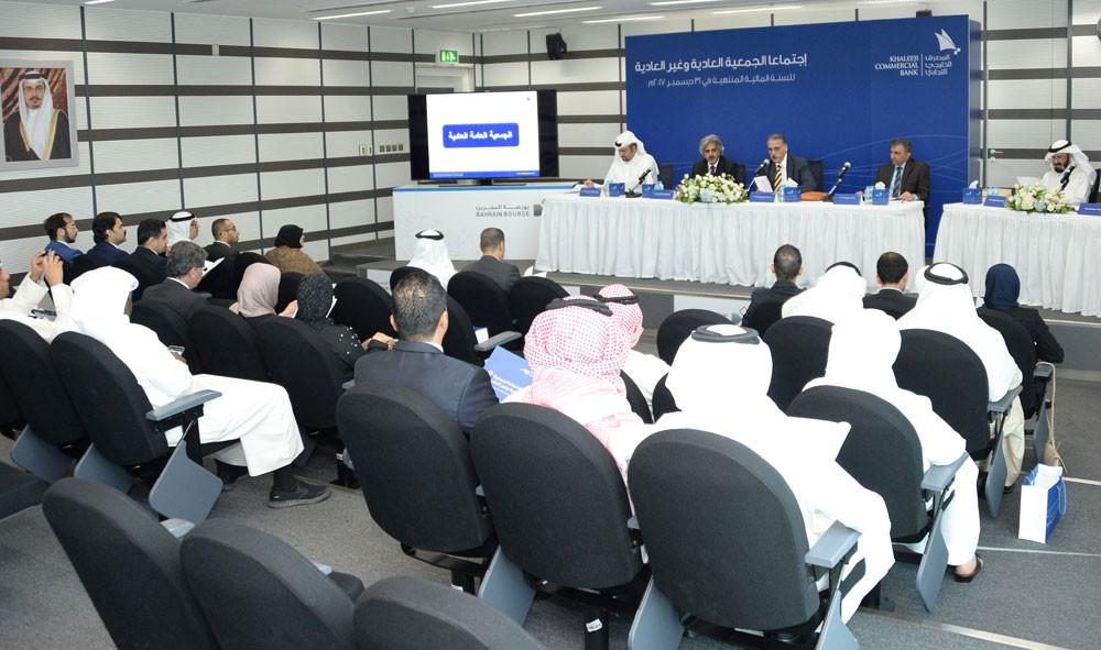 المصرف الخليجي التجاري يعقد إجتماعي الجمعية العمومية العادية والغير عادية