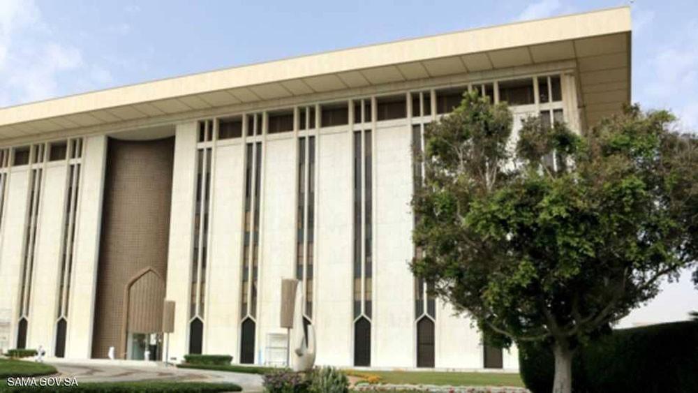 موديز : نظرة مستقبلية متفائلة للنظام المصرفي في السعودية