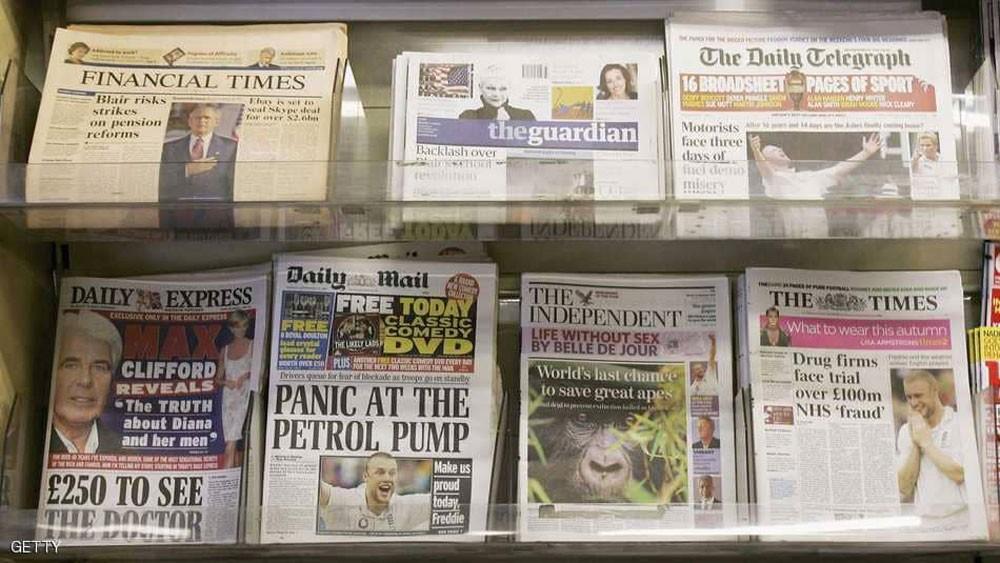 موسكو تهدد بطرد كافة وسائل الإعلام البريطانية من روسيا