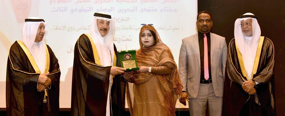 حميدان يرعى حفل ختام منتدى البحرين الدولي التطوعي الثالث