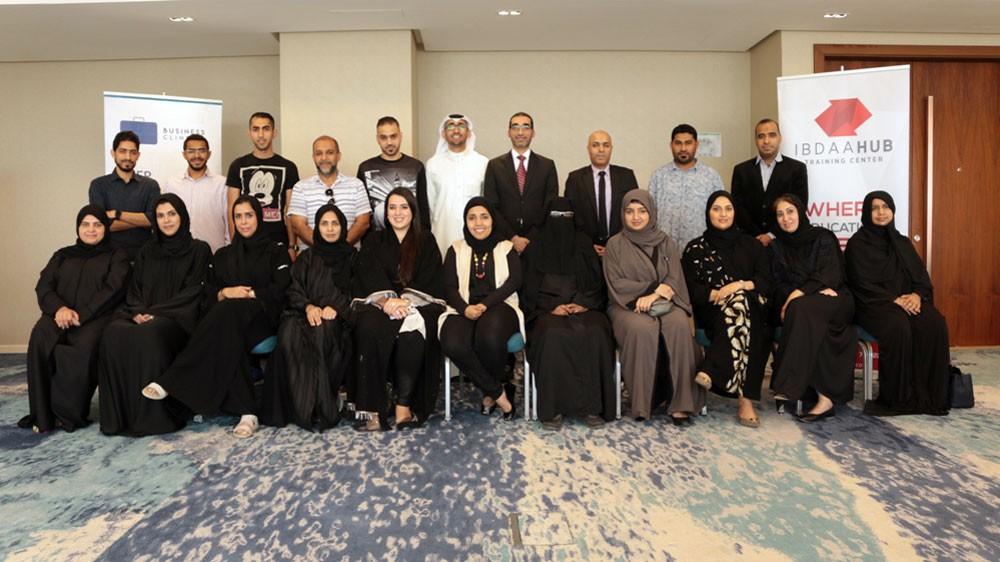 القاهري: برنامج ريادة الأعمال يهدف لدعم ألف مؤسسة صغيرة ومتوسطة بحرينية
