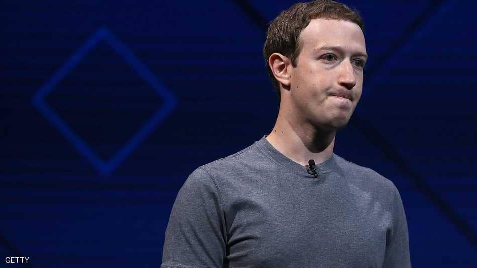 الاثنين.. رئيس فيسبوك يواجه مشرعين أميركيين