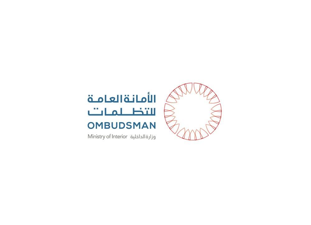 الأمين العام للتظلمات يستقبل السفير الأميركي الجديد لدى مملكة البحرين
