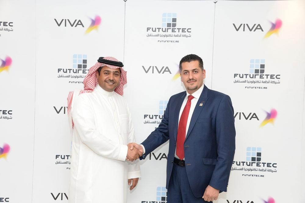 VIVA توقع اتفاقية تعاون مع FutureTec