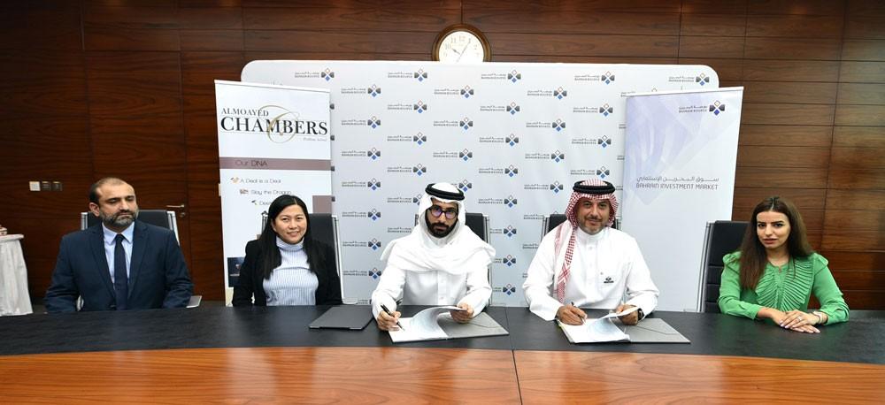 """سوق البحرين الاستثماري يعتمد """"المؤيد جيمبرز"""" مكتبا استشاريا معتمدا"""