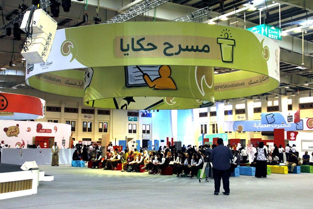 """انطلاق فعاليات """"حكايا مسك – المنامة"""" بمشاركة واسعة"""