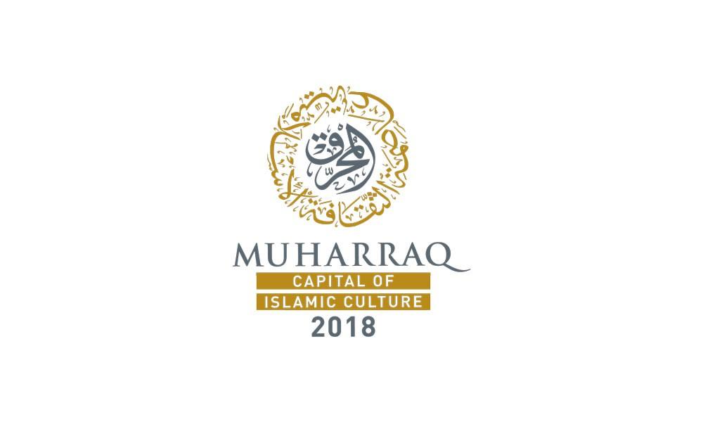 شعار المحرّق عاصمة الثقافة الإسلاميّة على رسائل ال DHL