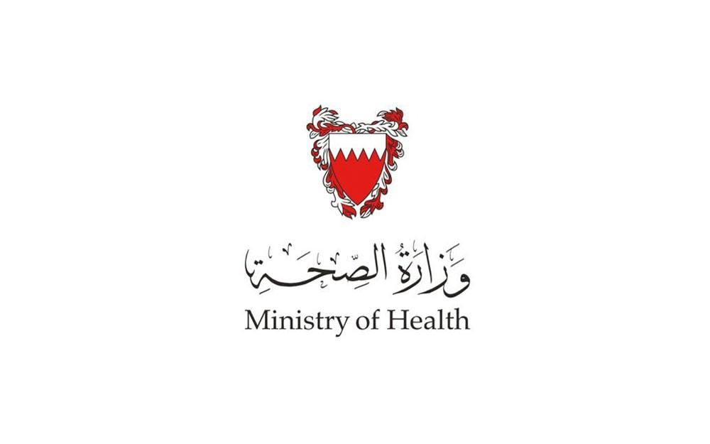 """""""الصحة"""": اتخاذ الاحتياطات والاحترازات اللازمة بشأن مرض الجرب ومنع انتشاره"""
