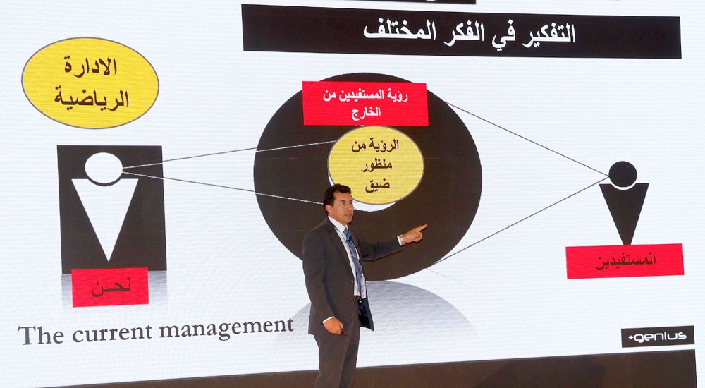ختام مميز وإشادات واسعة بنجاح المؤتمر الرياضي العربي الأول