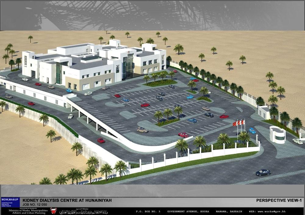 خلف: مركز غسيل الكلى في الحُـنينية يتضمن أفضل الممارسات العالمية للمباني الخضراء
