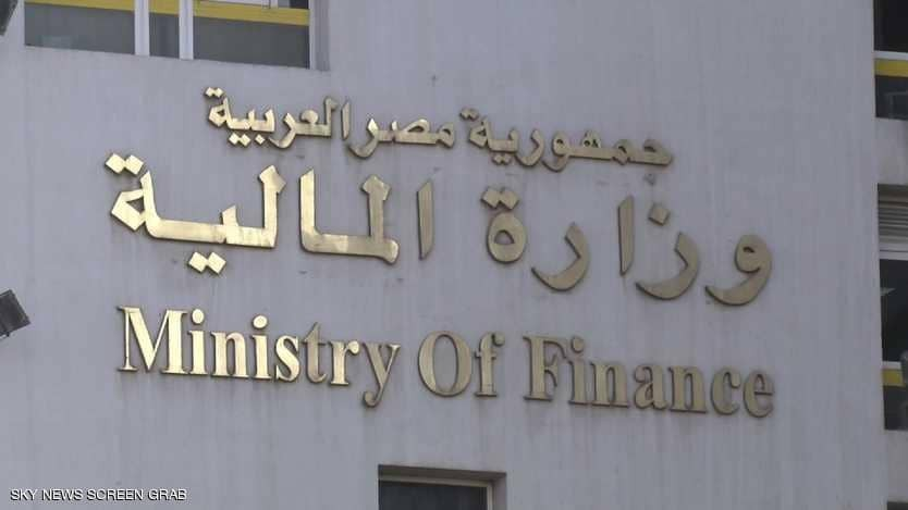 مصر تعلن حجم استثمارات الأجانب في أدوات الدين