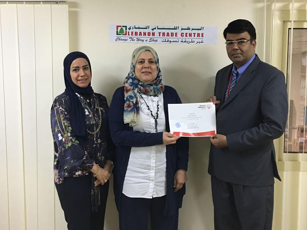 المركز اللبناني يدعم الأولمبياد الخاص البحريني