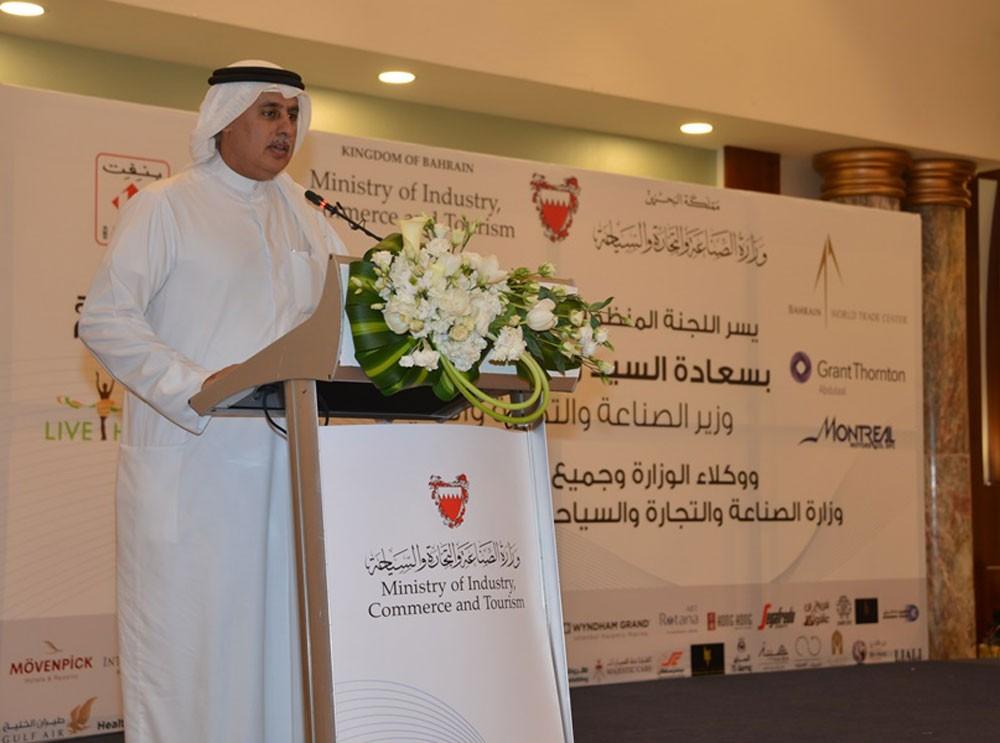 وزارة الصناعة والتجارة والسياحة تقييم حفلها السنوي