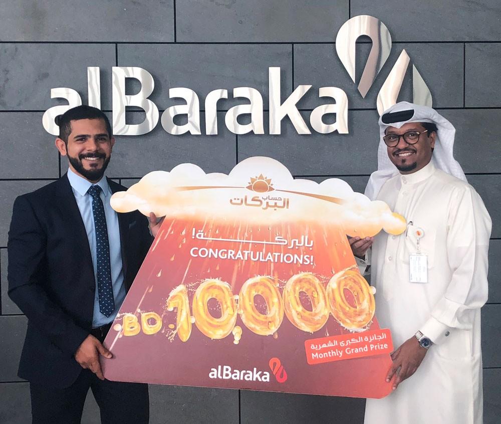 """بنك البركة الإسلامي يعلن أسماء الفائزين بجوائز """"البركات"""" لشهر أبريل"""