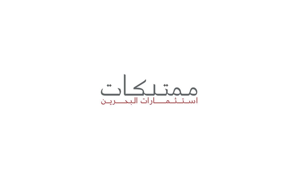 ممتلكات تُعيِّن مجلس إدارة معهد البحرين للؤلؤ والأحجار الكريمة (دانات)