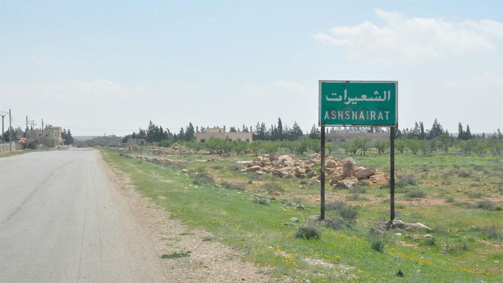 ضربة صاروخية تستهدف أكبر قاعدة لإيران وحزب الله بسوريا