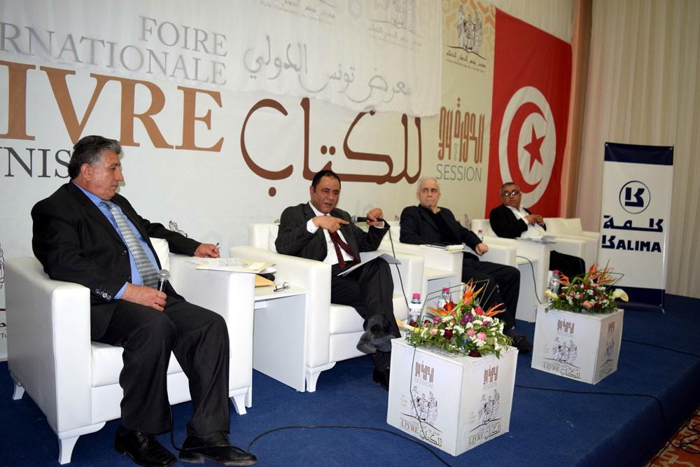 دائرة الثقافة والسياحة – أبوظبي تختتم مشاركتها في معرض تونس الدولي للكتاب