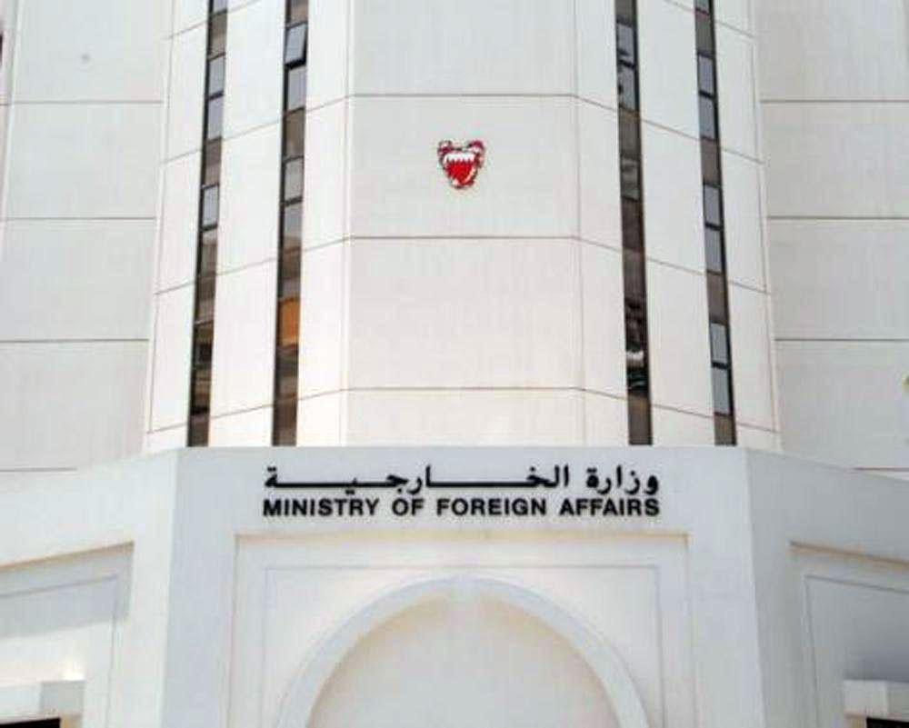البحرين تدين اقتراب مقاتلات جوية قطرية لطائرة إماراتية مدنية