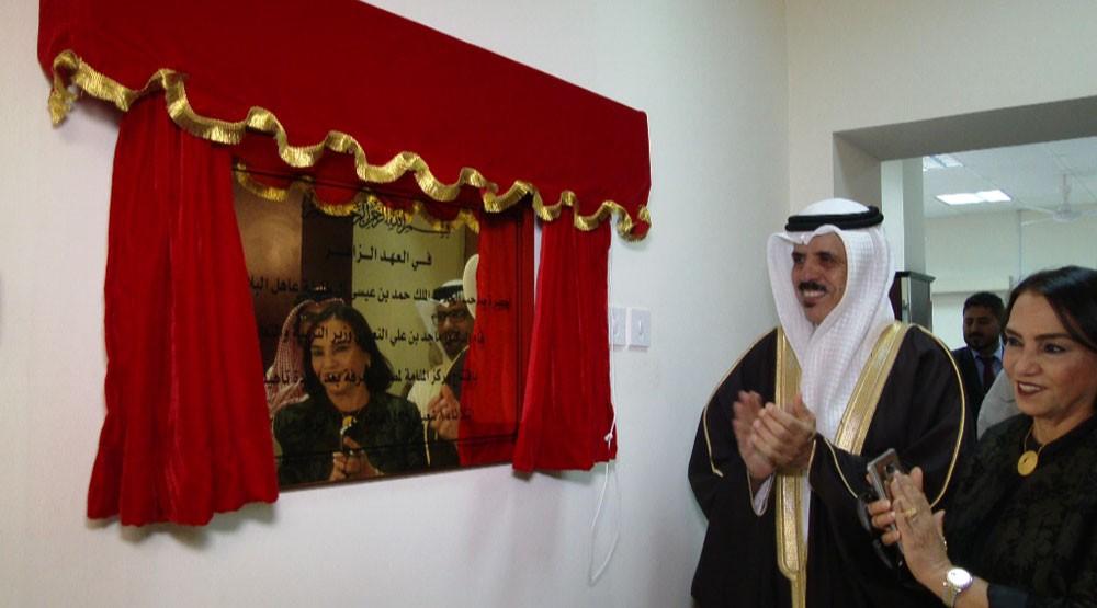 وزير التربية يفتتح مركز المنامة لمصادر المعرفة بعد إعادة تأهيله