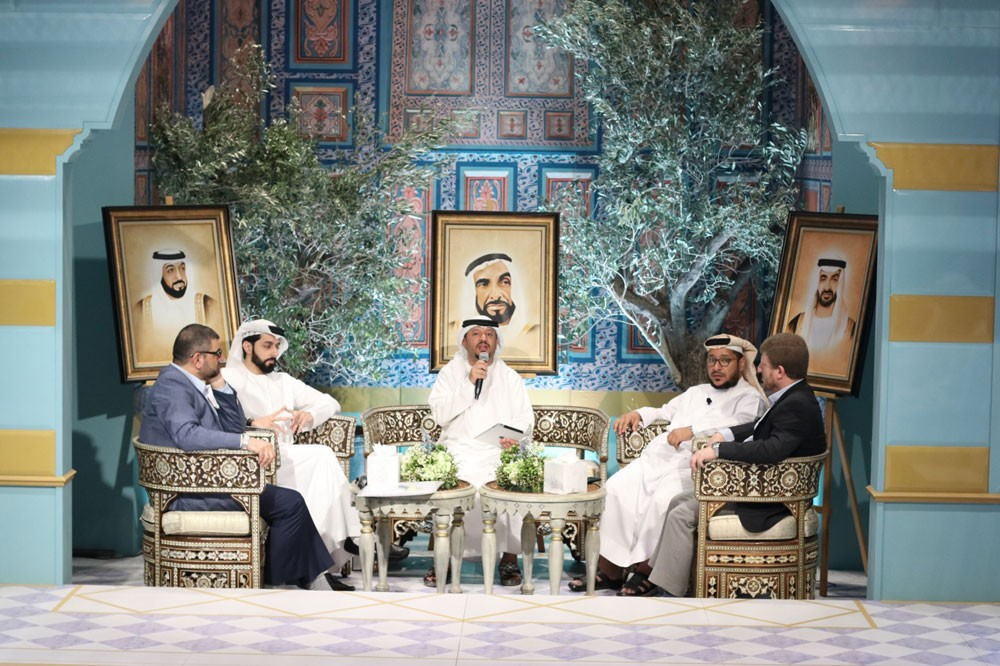 بحر الثقافة تستضيف الشيخ عبدالعزيز النعيمي