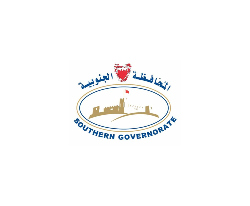 """أهالي الجنوبية يشيدون برعاية سمو الشيخة مريم بنت سلمان لمبادرة """"الجنوبية عز وتاريخ"""""""