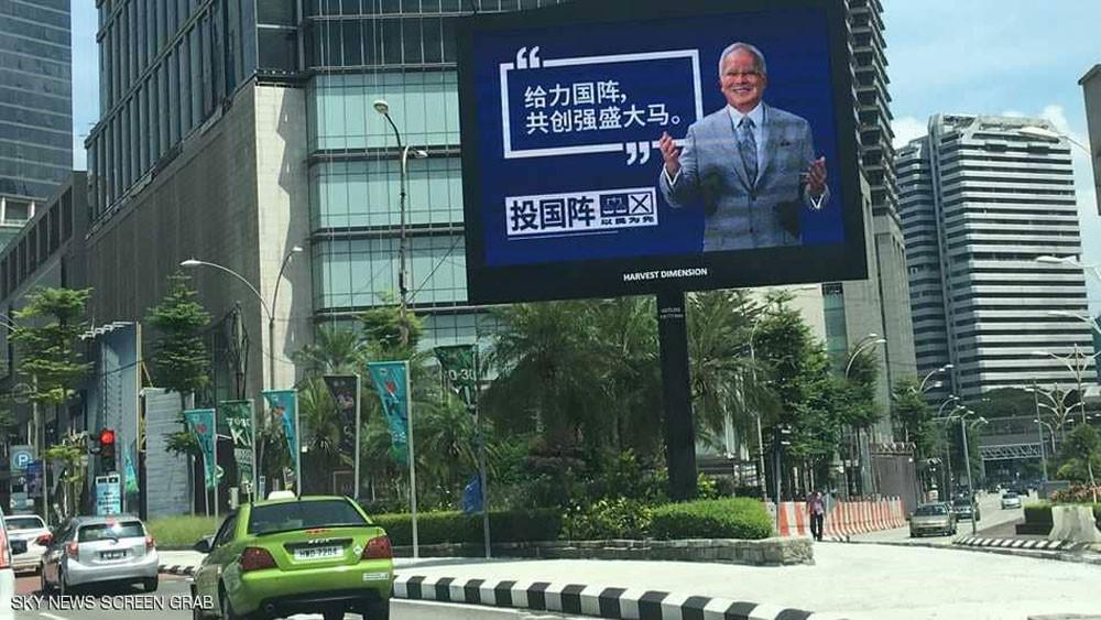 """انتخابات ماليزيا.. الشارع يتحدث رغم """"الصمت"""""""