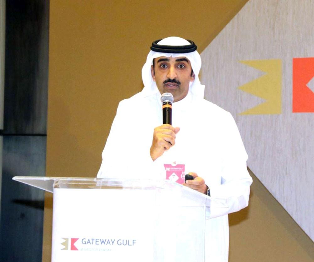 وزير النفط يعلن إطلاق مشروع مليار دولار لصندوق البحرين للطاقة