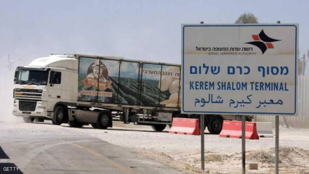 إسرائيل تغلق معبر كرم أبو سالم