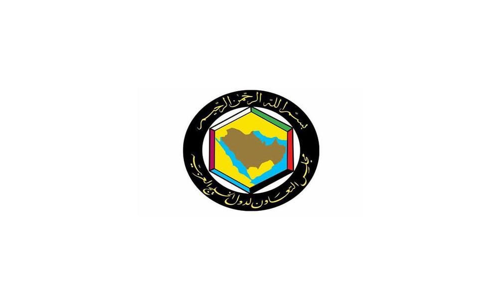 الكويت تستضيف الاجتماع (107) للجنة التعاون الاقتصادي الخليجي الاثنين المقبل