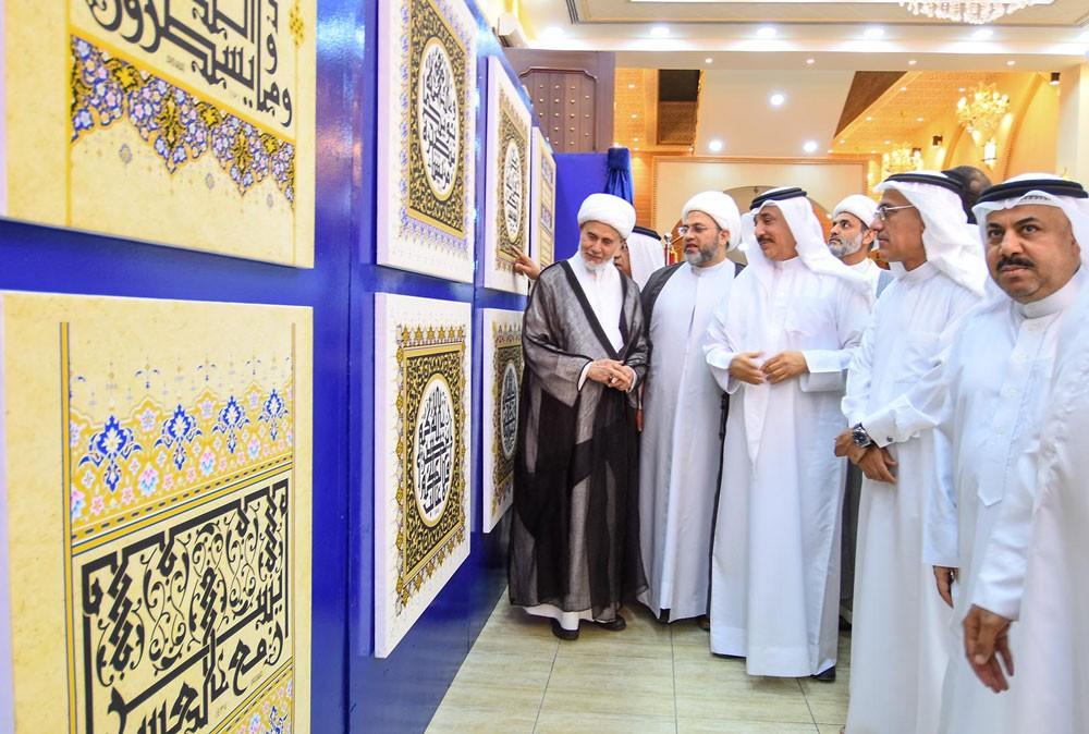 الأوقاف الجعفرية ترعى وتنظم عدداً من المسابقات والفعاليات قرآنية في شهر رمضان