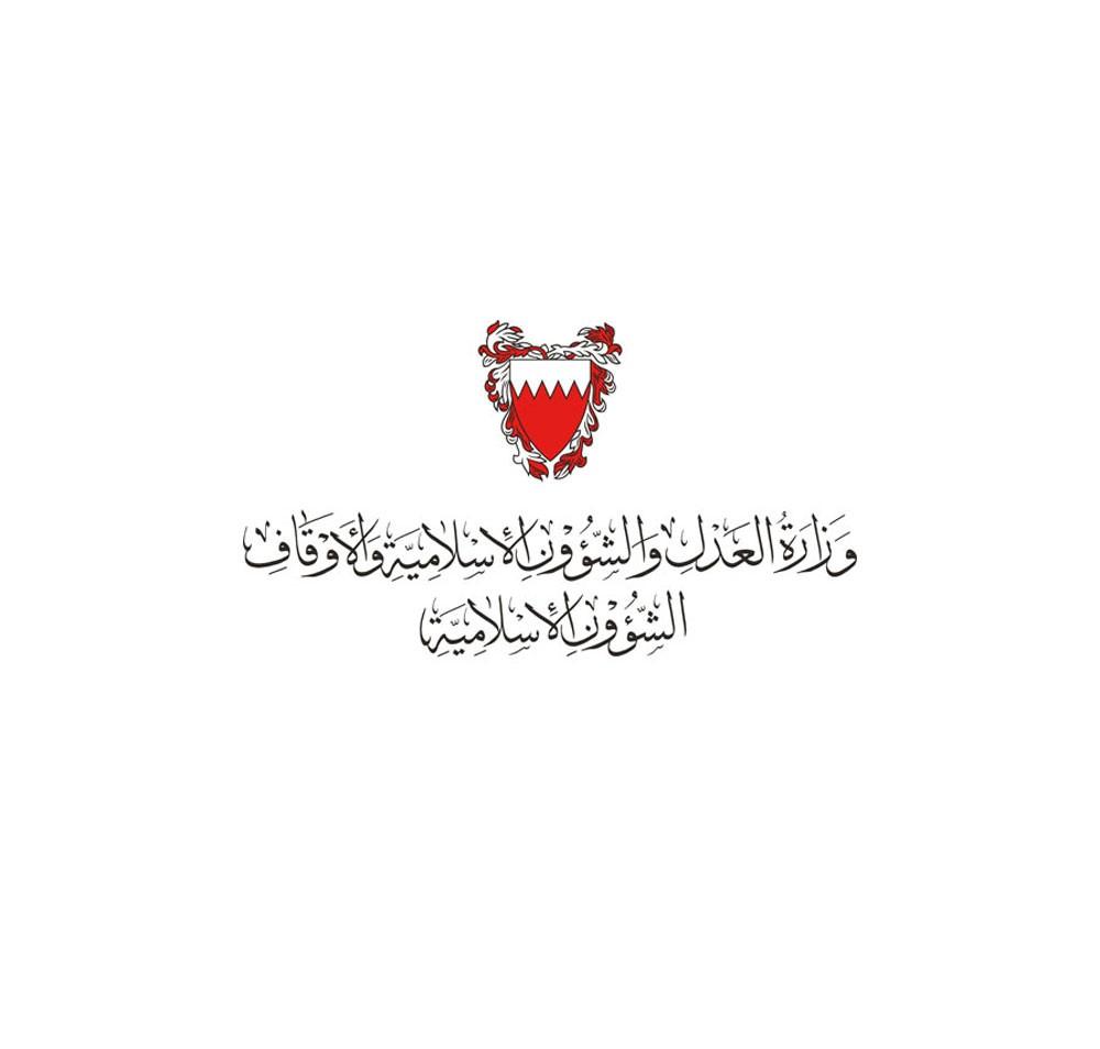 هيئة الرؤية الشرعية : تعذر رؤية هلال شهر رمضان في مملكة البحرين