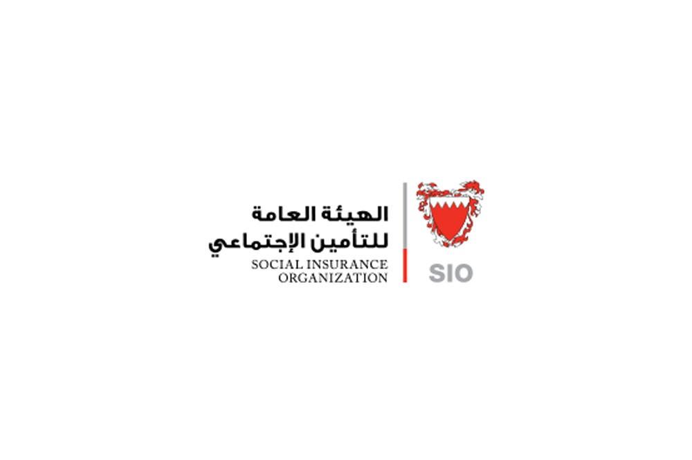 بيان الهيئة العامة للتأمين الاجتماعي بشأن توصيات لجنة التحقيق البرلمانية حول صناديق التقاعد