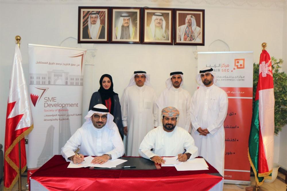 جمعية البحرين لتنمية المؤسسات الصغيرة والمتوسطة توقع اتفاقية شراكة مع مركز الزبير للمؤسسات الصغيرة