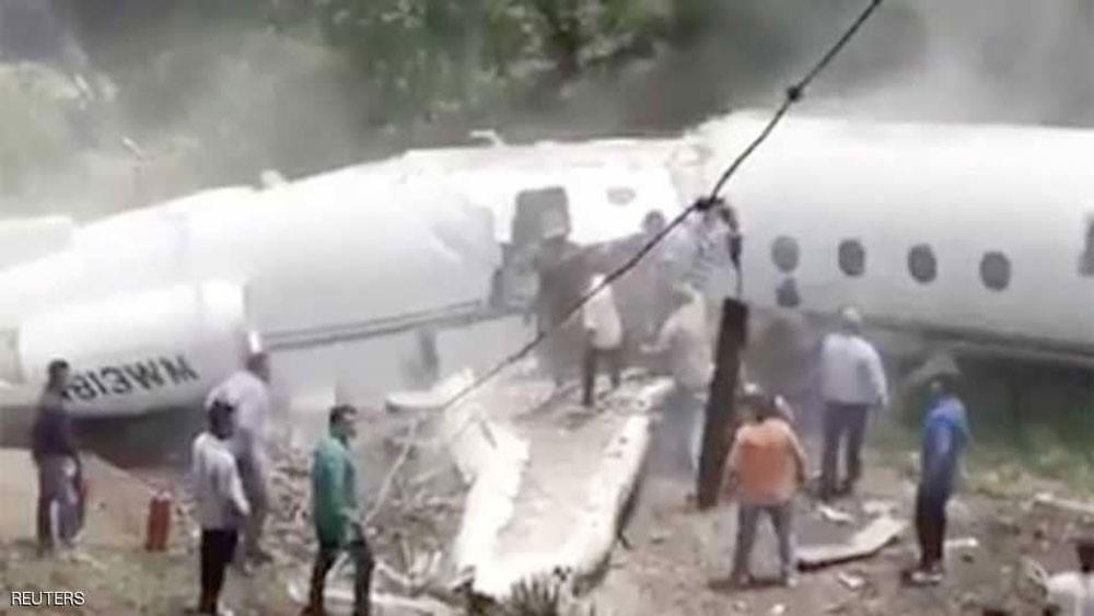 تحطم طائرة خاصة في هندوراس