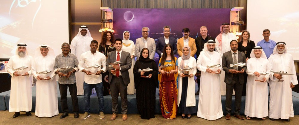 شركة مطار البحرين تحتفي بالموظفين المتميزين في الغبقة السنوية الرمضانية